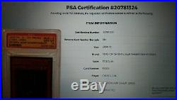 Yugioh Cyber Stein SJC-EN001 PSA 10 Gem Mint The first one ever graded